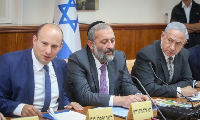 """ישראל הודיעה: אלה התנאים למו""""מ עם הפלסטינים"""