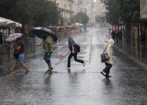 גשמים, רעמים ושטפונות- ליום אחד