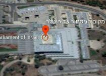 הזוי: זה המקום שמוגדר בגוגל כ'מסתור של היטלר'