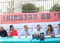 """המשפחות השכולות פותחות במחאה נגד רה""""מ"""