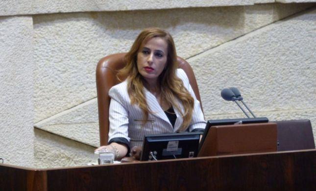 בחסות המדינה:שירות לאומי בארגון העוין את ישראל