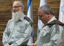 """הרבנים הזהירו את הרמטכ""""ל: """"קיימות בעיות חריפות בשטח"""""""