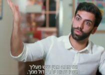 צפו: הזמר אליעד נחום מספר על ההתקרבות לדת