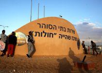 """בג""""צ באולטימטום למדינה: הסכם או שחרור תוך 5 ימים"""