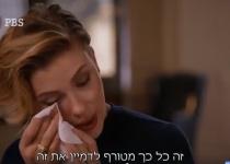 בזכות השחקנית: ישראלית  גילתה ניצולים ממשפחתה