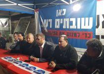 חבר הכנסת אורן חזן פתח בשביתת רעב
