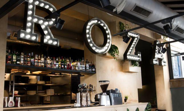 הושקה כשרות המהדרין  של מסעדת רוזה בירושלים