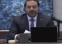 ראש ממשלת לבנון התפטר מתפקידו- ומאשים את איראן וחיזבאללה