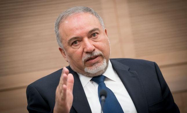 """""""עם ישראל נלקח בשבי בידי גורמים קיצוניים"""""""