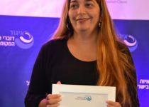 דוברת המועצה האיזורית שומרון זכתה בתחרות 'כוכב העיר'