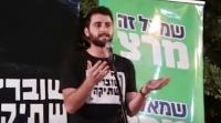 חדשות, חדשות צבא ובטחון, מבזקים בזכות הפלסטיני: מכה לארגון השמאל הקיצוני
