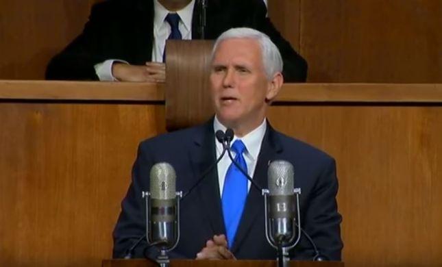 """צפו: נאום ההבטחה של סגן נשיא ארה""""ב לישראל"""