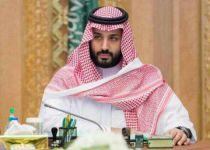 """סעודיה: """"זכותם של הישראלים לארץ משלהם"""""""