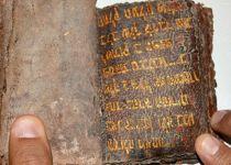 ספר תורה עתיק התגלה בטורקיה