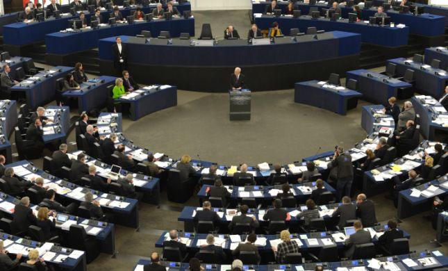 """הפרלמנט האירופי קורא: """"עצרו העברת כספים ל-BDS"""""""