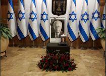 22 שנה לרצח רבין: הצטרפו לשידור החי מהאזכרה