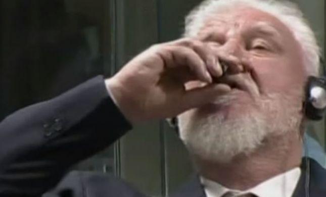 צפו: מת פושע המלחמה ששתה רעל לעיני השופטים