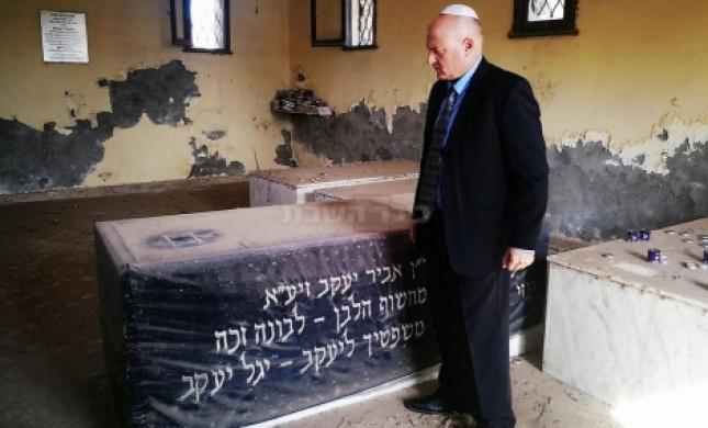 אחרי 6 שנים: השגריר ביקר בקבר רבי יעקב אבוחצירא