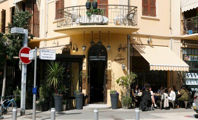 פריז ורומא נפגשות בלב תל-אביב|ביקורת מסעדה