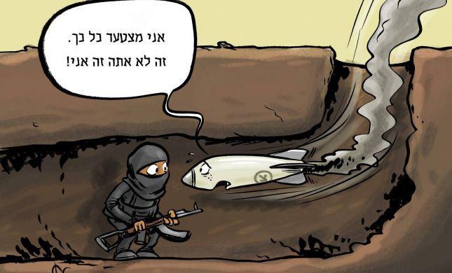 """קריקטורה: צה""""ל מתנצל על חיסול המחבלים במנהרה"""