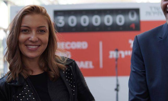ההפתעה המרגשת שציפתה לתיירת ה-3 מיליון בישראל