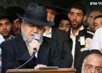 הרב מאיר מאזוז ספד לבתו: סבלה כל ימי חייה