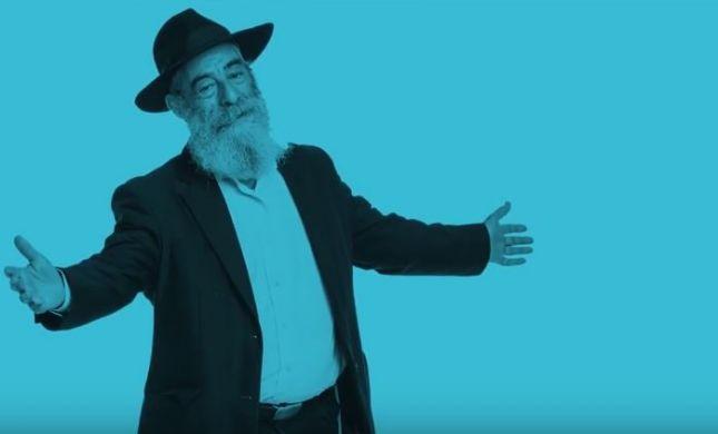 פורץ דרך: אריאל זילבר בביצוע ל'סיסמא של הרבי'