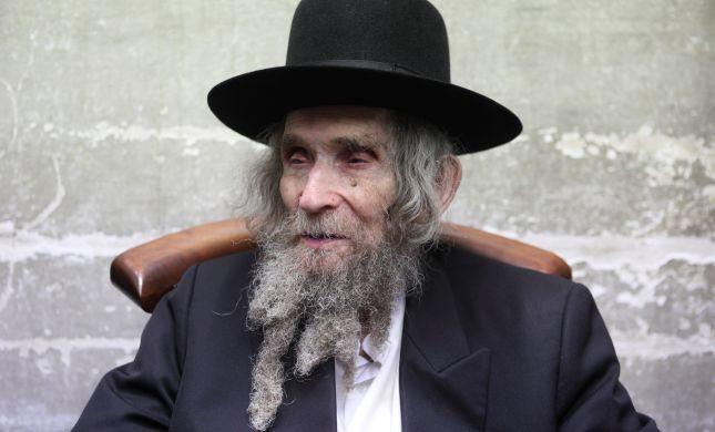 החמרה משמעותית במצב בריאותו של הרב שטיינמן