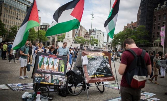 מכה ל-BDS: בית משפט בספרד השהה חרם עירוני על ישראל