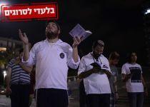 פקח עירוני פיזר את תפילת קבלת שבת של בני עקיבא