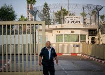 6,000 אסירים צפויים להשתחרר מבתי הסוהר