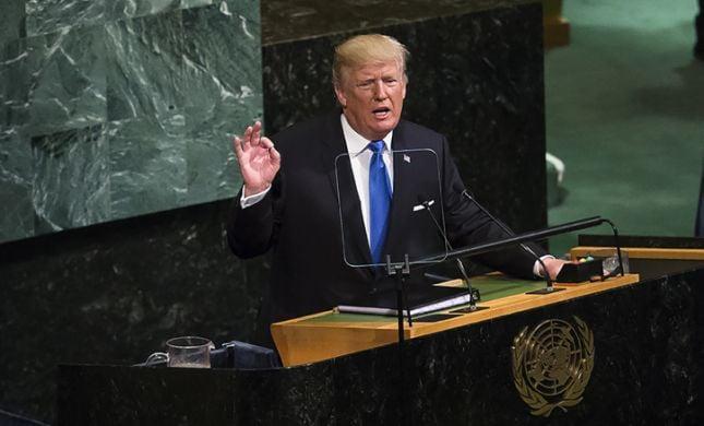 """טראמפ: """"מחויבים לשלום בין ישראל לפלסטינים"""""""