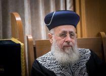 נבחנים צעדים פליליים נגד הרב יצחק יוסף