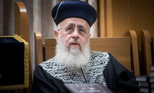 """הרב יצחק יוסף: """"להשאיר טלפונים זמינים בשבת"""""""