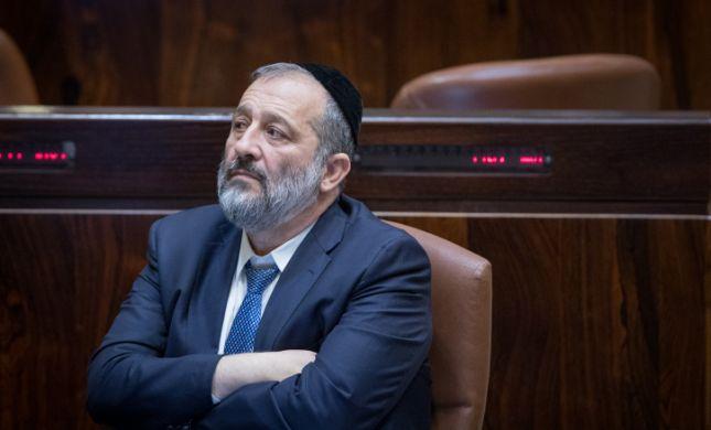 """דרעי: """"אבטל את התושבות של 2 מחבלים פלסטינים"""""""