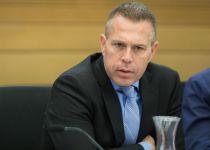 ארדן דורש ממנדלבליט: לפתוח בחקירה נגד עודה