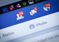 דף הפייסבוק הימני הפופולרי נסגר