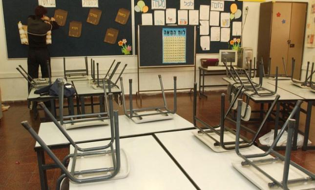 """המו""""מ פוצץ; היום: שביתה בבתי הספר התיכונים"""
