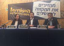 """עופר ברקוביץ': """"אתמודד על ראשות עיריית ירושלים"""""""