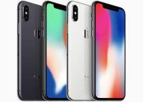 אכזבה קשה לאפל: ייצור האייפון X יופסק