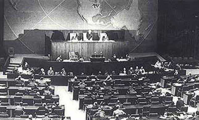 """בשידור חי: שחזור היסטורי של הצבעת כ""""ט בנובמבר"""