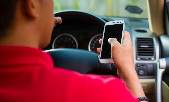 בשם התורה: אל תתעסקו בסלולרי בזמן נהיגה