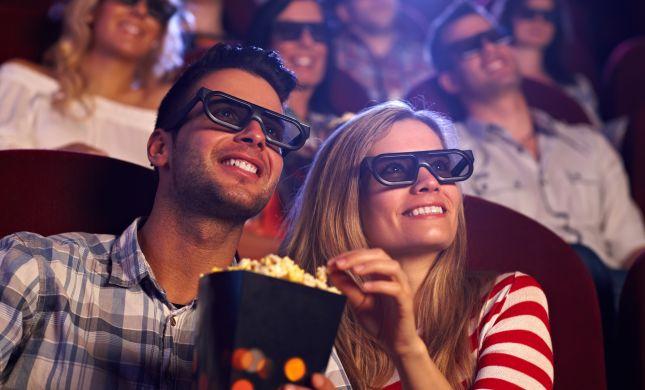 """תתכוננו: בסופ""""ש כל הסרטים בקולנוע ב10 ש""""ח"""