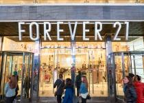 קניתם בForever 21? כדאי לכם לבדוק מיד את האשראי