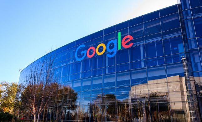 גוגל רכשה חברת שירותי ענן ישראלית ב-200 מיליון דולר