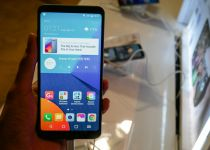 תכירו: המכשיר העוצמתי של LG שמגיע לישראל