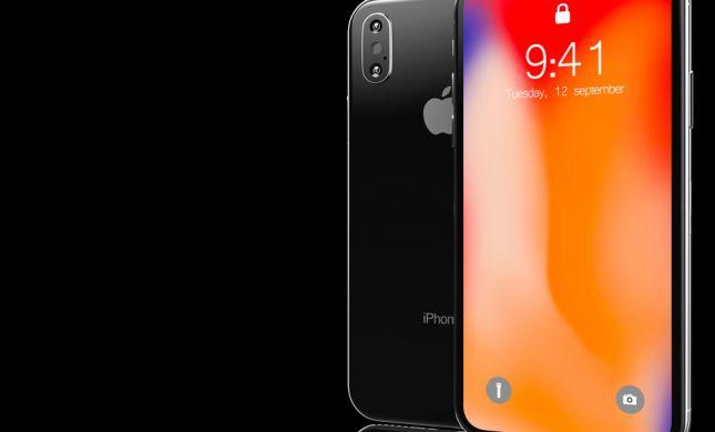 הצרות של אפל נמשכות: תקלה נוספת באייפון X