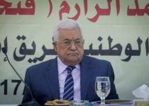 """הפלסטינים הכריזו: """"זהו האשם במשבר עם ישראל"""""""