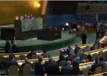 """שידור חי: ההצבעה באו""""ם נגד ההכרה בירושלים"""