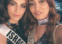 מלכת היופי של עיראק צילמה סלפי- ונענשה
